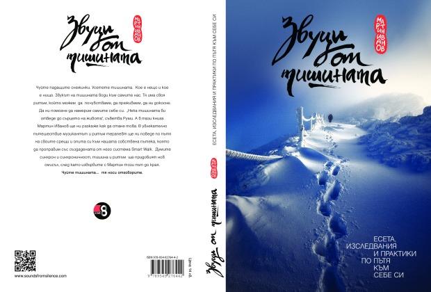 Korica-page-0